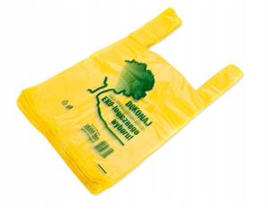 Obrazek Jednorazowa reklamówka średnia żółta EKO zrywki 100 szt